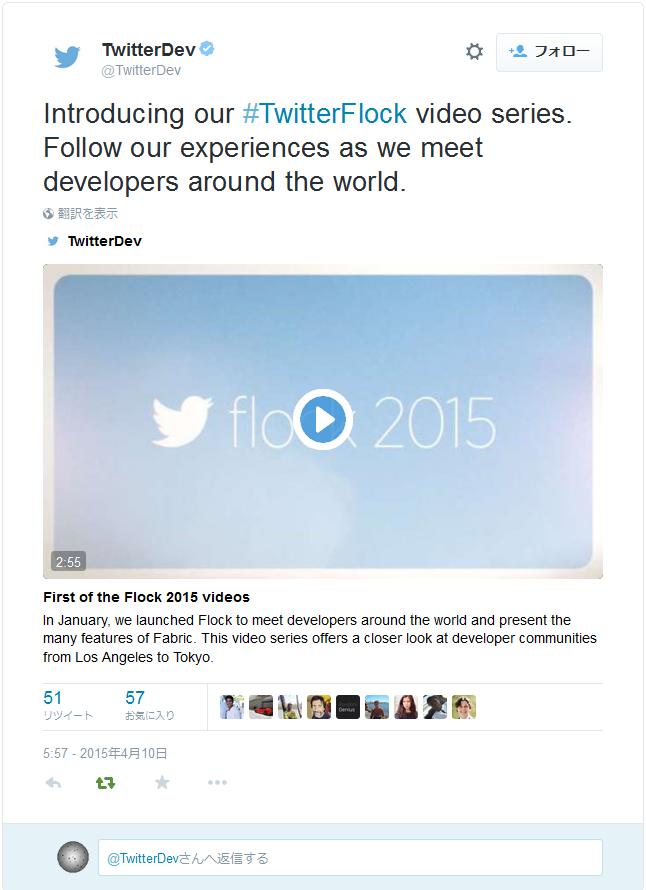 動画を含むツイートのFirefoxでの表示